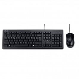 ASUS Desktop U2000 - Fekete