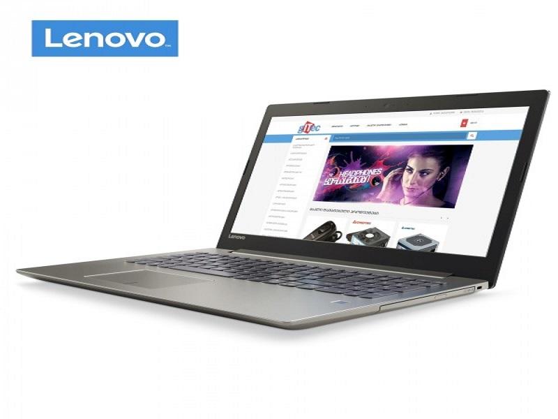 Lenovo Ideapad 520: Három egyedi színben is elérhető a 320 nagy testvére!
